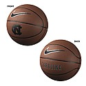 Nike Replica Basketball (Brown)