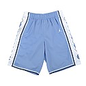 Youth Nike Replica '13-'14 Basketball Shorts (CB)